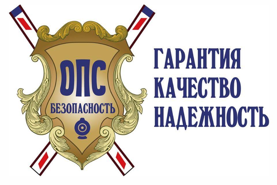 Безопасность 24. Сигнализация Охрана Видеонаблюдение Logo